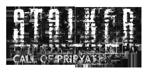 S.T.A.L.K.E.R. Call of Pripyat logo